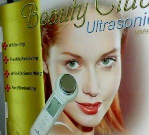بیوتی کلاب، قویترین دستگاه زیبایی صورت