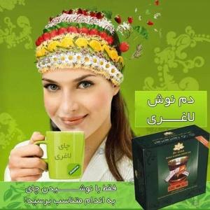 فروش اینترنتی چای لاغری دکتر سینا 09379379063