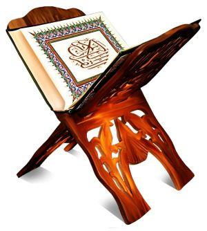 طرح ختم ملی قرآن نفری یک صفحه