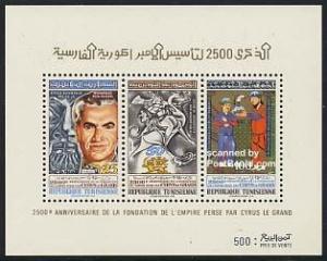 فروش تمبر های مشترک