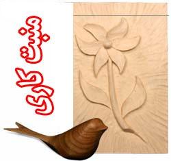 http://www.eforosh.com/pics/24530_1252931258.jpg