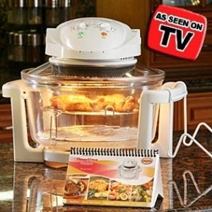غذاساز نوری هالوژنی فلیور ویو توربو