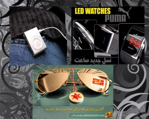 پکیج عینک ریبن و ساعت ال ای دی و ام پی تری کوچک