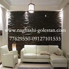 نقاشی ساختمان77639330-09127101533-77639335-77629550