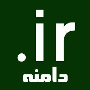 فروش دامنه های .ir و .co
